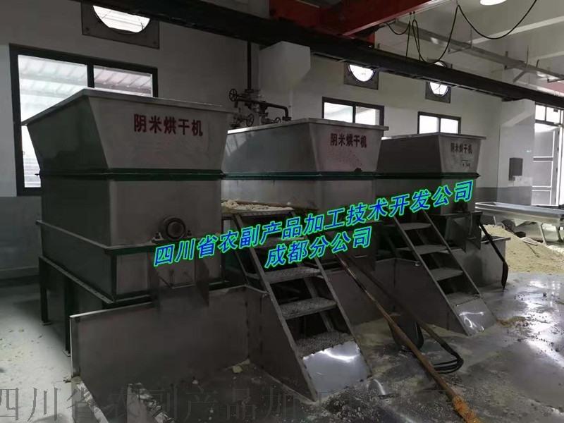 阴米生产设备,阴米加工设备,重庆阴米设备