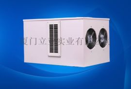 高温顶装式机柜空调,PLC控制柜空调,配电柜空调