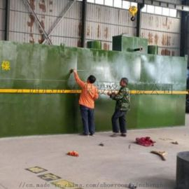 工业污水处理设备厂家 环保污水处理方案