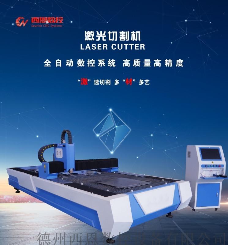 台式管板两用数控切割机 等离子切割机厂家
