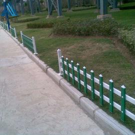 pvc草坪花园护栏/塑钢花池栅栏