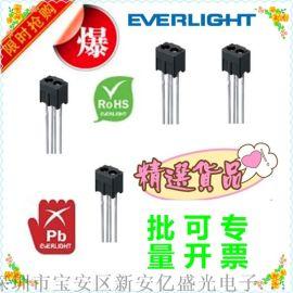 台湾亿光插件光电开关ITR20001