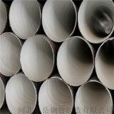 北京 內壁水泥砂漿防腐鋼管 環氧防腐鋼管