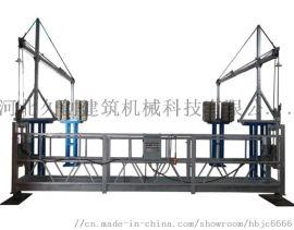 2020**国标久创吊篮厂家高空作业吊篮