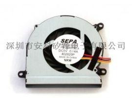 SEPA笔记本风扇HY52A-05