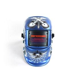 焊工專用電焊面罩全臉防護眼鏡面具