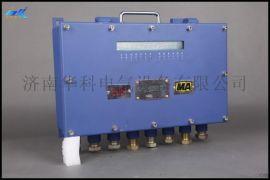 KJJ12矿用本质安全型网络交换机