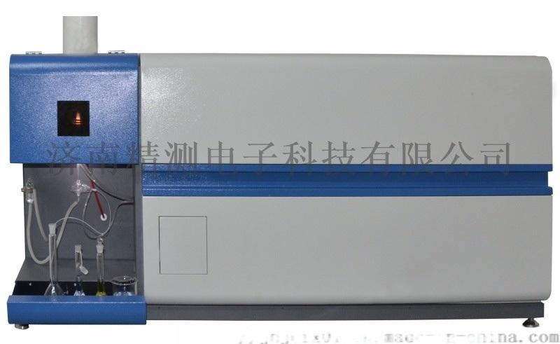 电池硫酸铝ICP电感耦合光谱仪