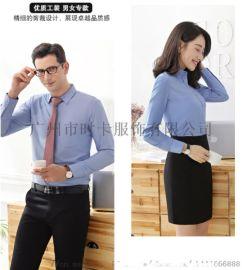 天河区定制企业员工衬衫,短袖衬衣,量体西服定做