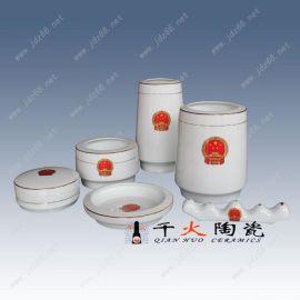中秋国庆礼品定制 陶瓷礼品茶杯定做