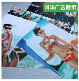 海報相紙PVC噴繪布油畫布PP高清畫面