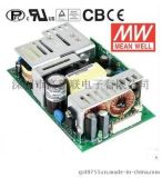 台湾明纬裸板电源PPS-200-12带PFC功能200W单组输出裸板电源