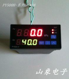 三相智能数字压力显示仪表PY500H