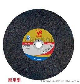 丹顶鹤纤维增强树脂切割砂轮