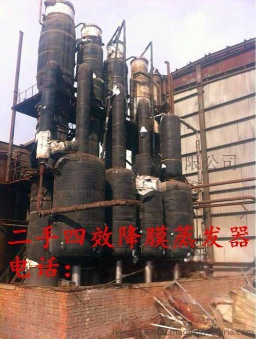 二手三效降膜/濃縮蒸發器處理量參數