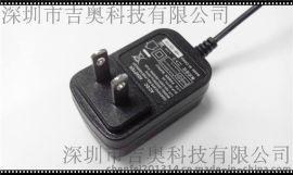适用TP-LINK无线路由器电源 交流机9V0.6A电源适配器 足安过认证
