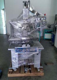 河北平面烫金机行业**cmyk烫金技术印刷机