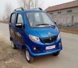 四轮电动车 微型电动小汽车125力帆燃油 电动汽车