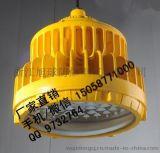 遼陽60wled防爆燈, 朔州70wled防爆燈
