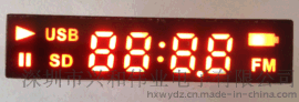 深圳LED数码管厂家 音箱数码管 小4个8数码管