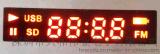 深圳LED數碼管廠家 音箱數碼管 小4個8數碼管