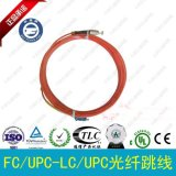 阜通牌網路級FC/LC單模單芯3M跳線FC/UPC-LC/UPC-3M-SM廠家直銷