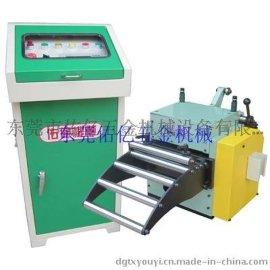 剪板送料机,冲床自动送料机,冲床数控自动送料机