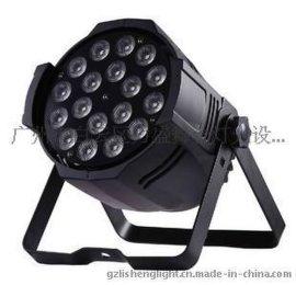 LED18顆五合一帕燈 LED18顆12W帕燈 婚慶帕燈 酒吧染色燈