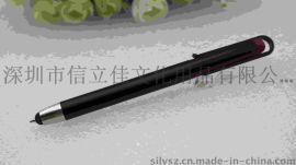 经典款喷胶圆珠笔塑料圆珠笔按动圆珠笔厂家直销可印logo