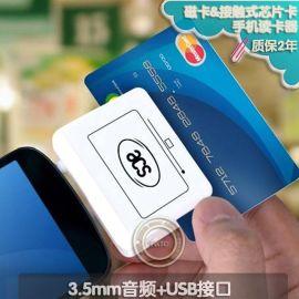 ACR32二合一接触式芯片卡磁卡音频口移动读卡器读写器