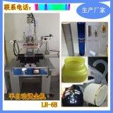 平曲面烫金机生产供应好用实在LH-6B塑料制品烫金机
