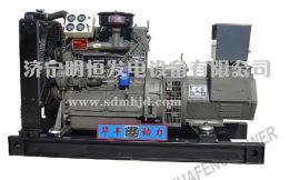明恆20kw新型柴油發電機農用柴油發電機全國直銷
