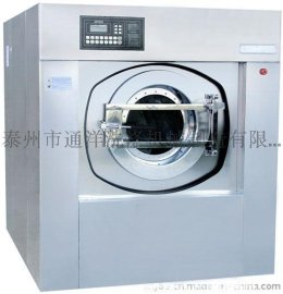 批发全自动洗衣机通洋洗涤机械