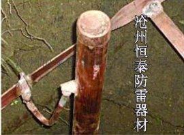503000mm纯铜电解离子接地极, 铜包钢离子接地极