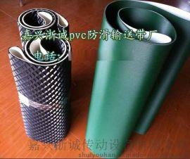 嘉兴绿色钻石花纹输送带 钻石花纹pvc防滑带