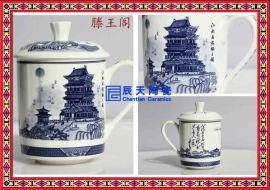 订做骨质瓷茶杯 青花手绘陶瓷茶杯