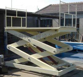 定做剪叉式升降货梯 固定升降平台 固定式升降货梯
