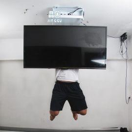 供应32-65寸电视天花吊架 液晶电视机天花翻转器