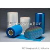 DX-UG150BG UV減薄膜