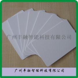 贵州停车卡制作,IC业主卡生产厂家