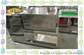 槽型混合机-槽型搅拌机-混料机原料药槽型混合机-原料药槽混机
