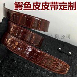 特盖泽鳄鱼皮腰带皮带表带订做批发