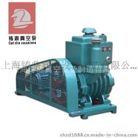 2X-8A**双级旋片真空泵 旋片式真空泵 高真空度 上海厂家直销
