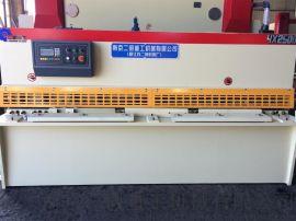 供应4*2500液压摆式剪板机
