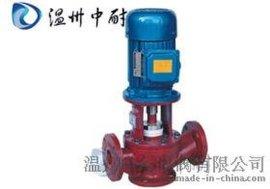 温州中耐SL型玻璃钢管道泵