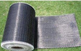 重庆专业碳纤维布 碳布胶 建筑加固18426490939