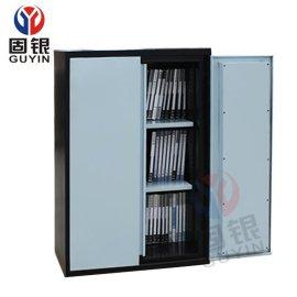 固銀防火文件櫃檔案櫃雙門防火櫃資料櫃信息安全櫃資料保險櫃GYSG