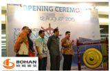 2016年印尼国际海事船舶展览会