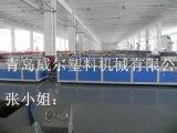 PVC门窗型材生产线 PVC门窗型材生产线 PVC门窗型材设备生产线