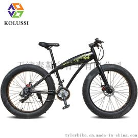 KOLUSSI 雪地哈雷变速自行车 个性24速沙滩车铝合金车架 工厂直销